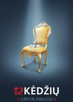 12 chairs 1e09e1db boxcover